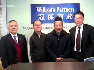 Partners of Willsonn Partners
