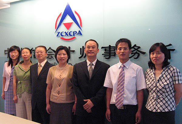 Partners of Zhongchengxin CPA